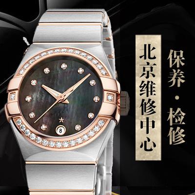 适合现代女性的金表 欧米茄碟飞系列名典女士腕表(图)